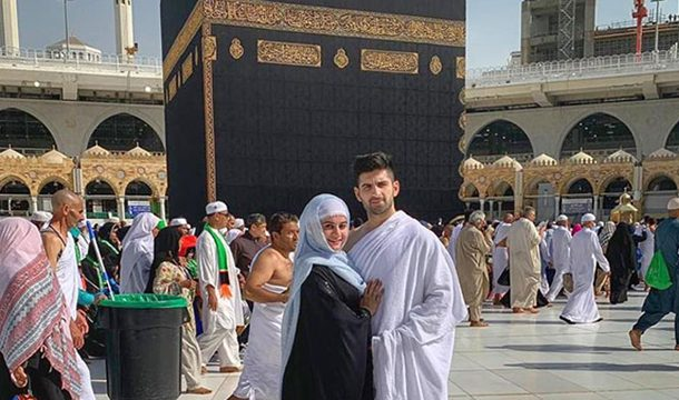 Aiman Khan and Muneeb Butt Trolled For Posting Umrah Pictures