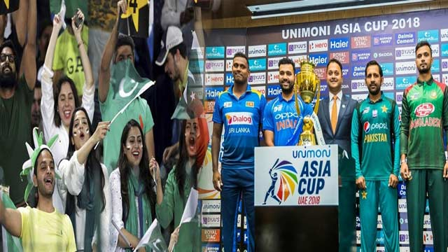 Pakistan to Host Asia Cup Next Year