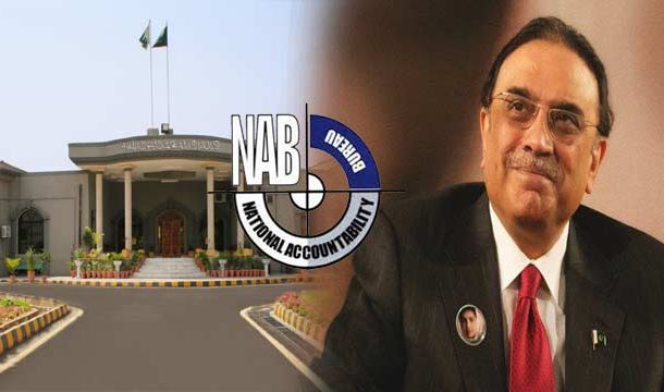 IHC Grants Interim Bail to Zardari In Six Cases
