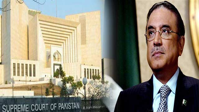 Zardari Challenges Transfer of Money Laundering Case to Islamabad
