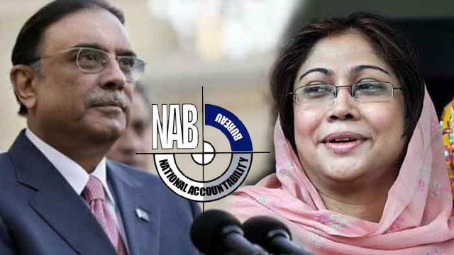 Fake Accounts: NAB Failed to Provide Reference Copies