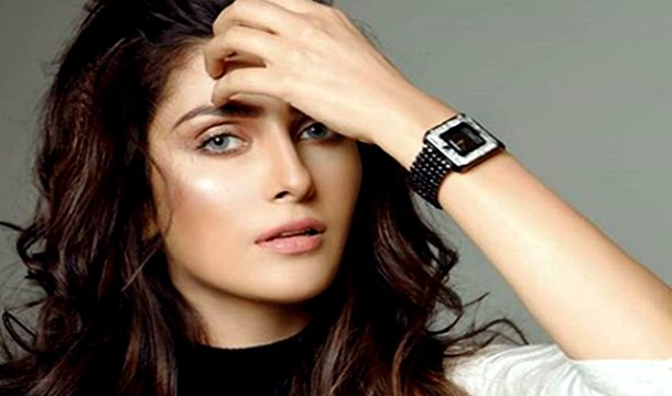 Top 5 Exciting Facts to Know About Ayeza Khan