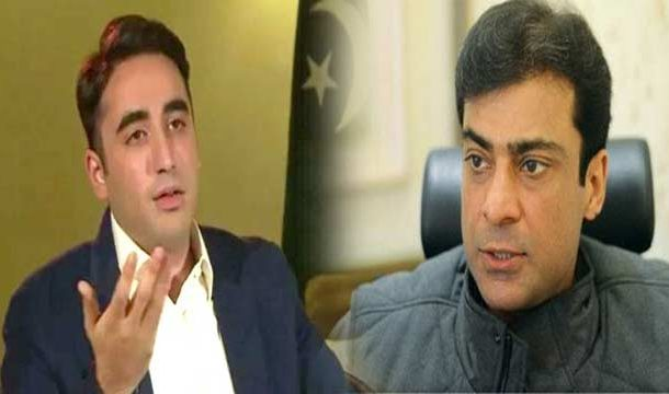 Hamza Shehbaz Comes Under PPP Radar