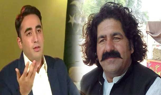 Bilawal Demands Production Orders For MNA Leader