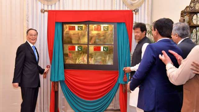 Pakistan, China Launched Mega Projects in Diverse Sectors