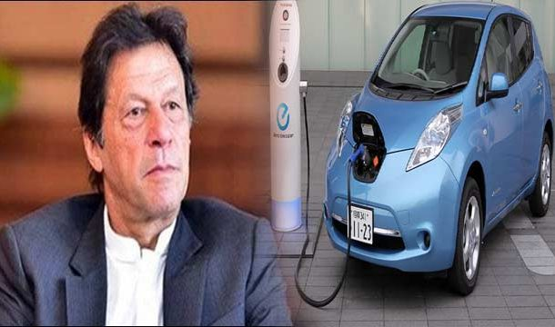 PTI Govt. All Set to Introduce Electric Cars