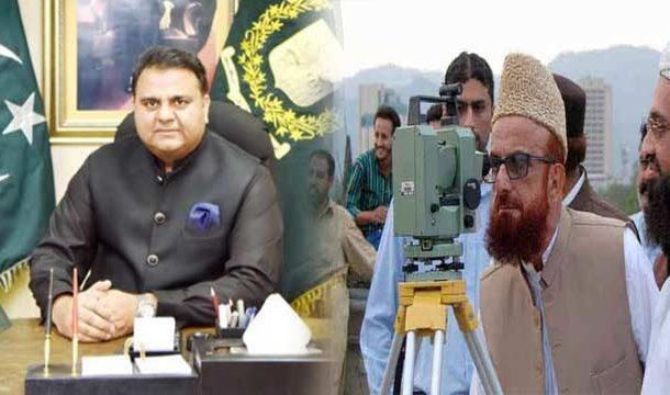 Committee of Experts Formed to End Moon Sighting Controversy