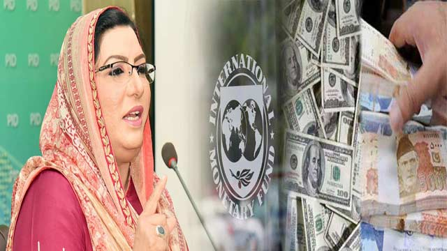 Dr. Firdous Denies Link of Dollar Hike With IMF Agreement
