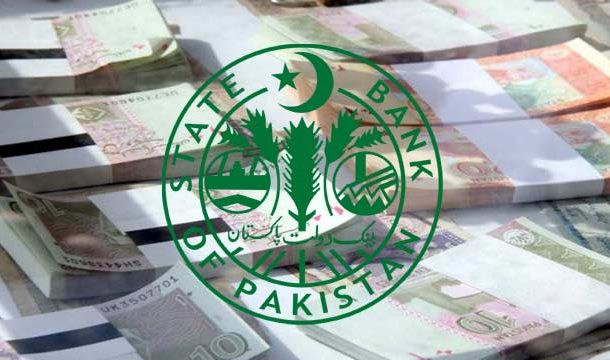 Eid-ul-Fitr: Book Your Fresh Currency Notes Before Closing Dates