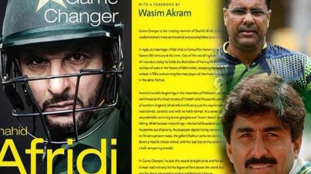 Shahid Afridi's 'Game Changer'  Actually Change the Game