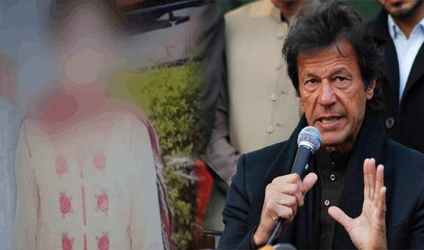 Farishta Murder: PM Imran Takes Notice of Police Officials' Negligence
