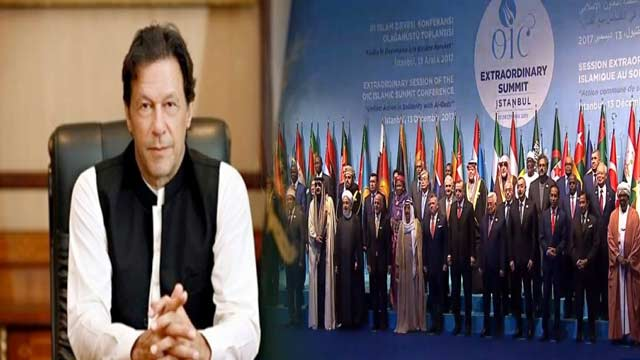 PM Khan Will Visit Saudi Arabia to Attend OIC Meeting