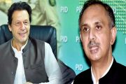 PM Khan Praises Power Minister Over Rs81bn Hike in Collection