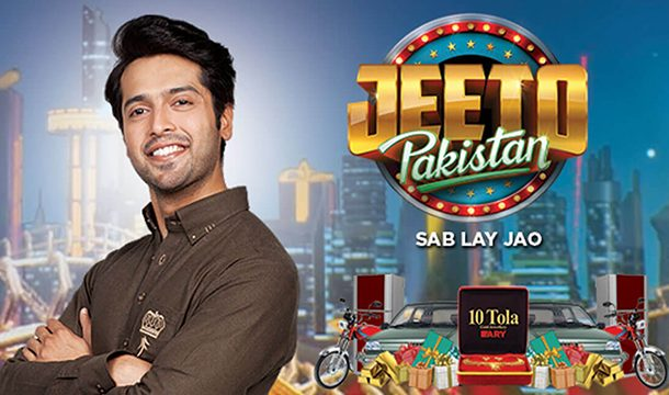Punjab Assembly Passed a Resolution, Banning Celebrities for Hosting Ramadan Transmissions