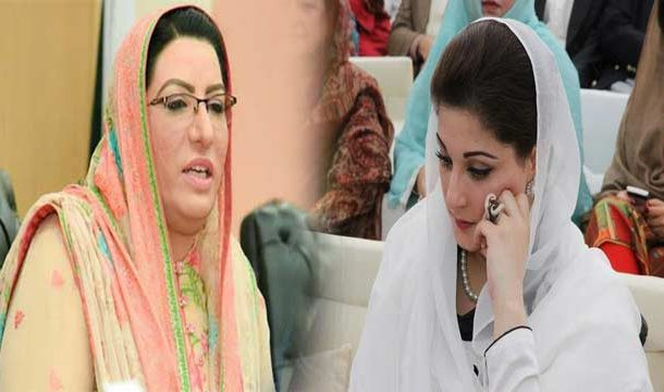 Dr. Firdous Hits Back at Maryam Over 'Incompetent' Remarks