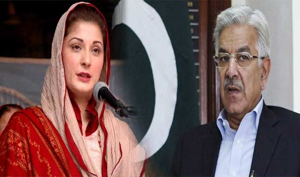 PML-N Will Resist Govt's Move to Weaken Judiciary