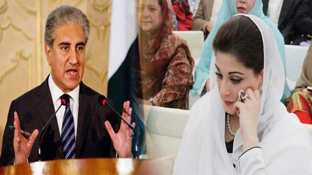 PTI Likely to Challenge Maryam Nawaz's Appointment as Vice President