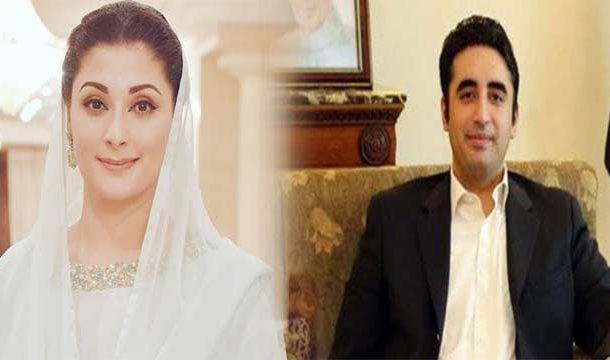 Maryam Accepts Bilawal's 'Iftar' Invitation