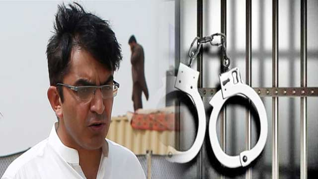PTM Leader Mohsin Dawar Arrested From North Waziristan
