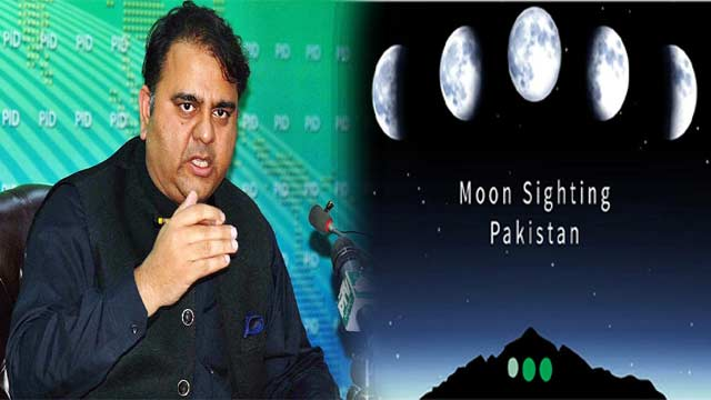 Pakistan's First Moon Sighting Website Launched