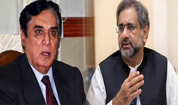 PML-N Thinks PTI Involved in NAB Chairperson's Tape Scandal
