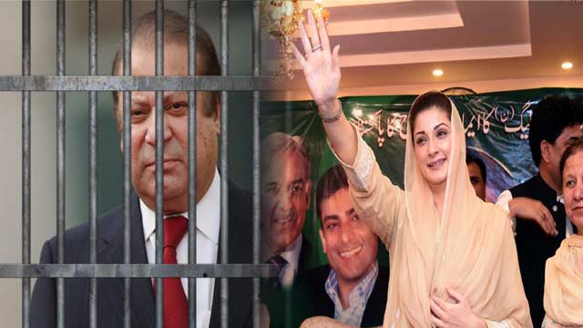 Maryam to Lead Rally as Nawaz to Surrender Himself Today