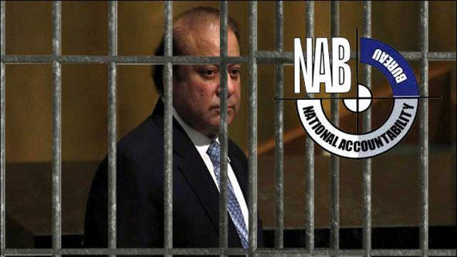 NAB Grills Nawaz Over Illegal Use of Govt. Vehicles
