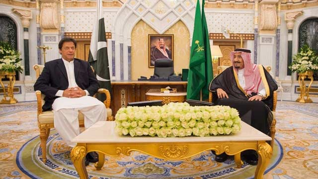 Delayed Saudi Oil, Gas Facility To Become Operational Very Soon