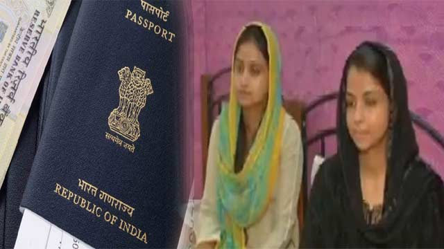 Karachi Born Sisters Get Indian Citizenship
