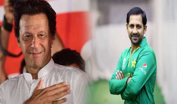 World Cup: Sarfraz Thanks PM Imran For Giving Motivation