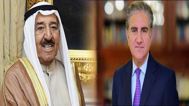 FM Qureshi Leaves for Official Kuwait Visit