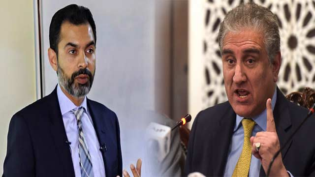 FM Qureshi Defends Governor SBP's Appointment