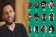 Shahid Afridi Has Something to Say About WC Squad
