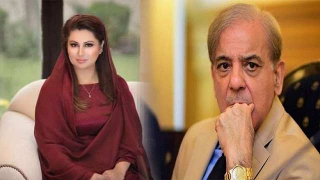 Shahbaz Sharif's Another Secret Marriage Sparks Controversy