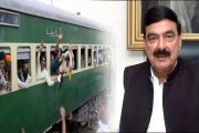 No Increase in Railways' Fare: Sheikh Rasheed