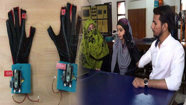In a Breakthrough Development, Pakistani Students Invent 'Smart Glove'