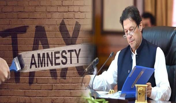 PTI Government Announces Its First Tax Amnesty Scheme