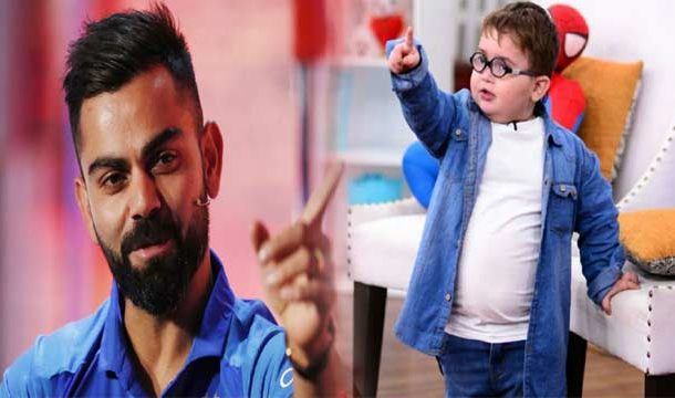 Kohli Becomes Fan of Pakistani Child Star