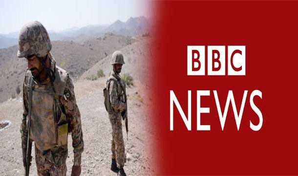 Pakistan Files Defamation Complaint Against BBC