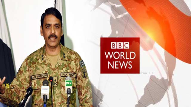 ISPR Rejects BBC Story About Pakistan, Termed It as 'Pack of Lies'