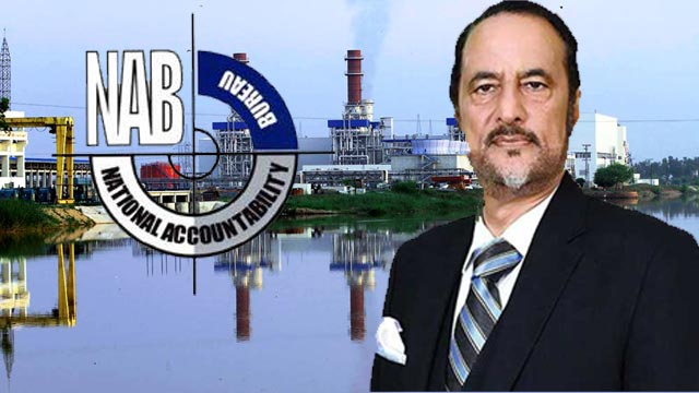 Babar Awan Acquitted in Nandipur Power Case