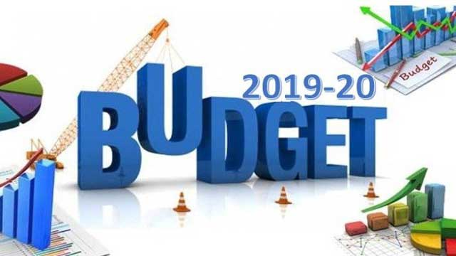 PTI Govt. Announces Its First Federal Budget