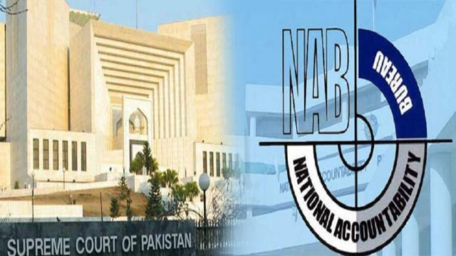 NAB Appeal Against Ex DG IB's Acquittal Dismissed