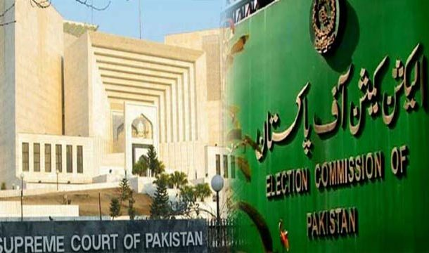 Govt. to Approach SC Over ECP Members' Appointment