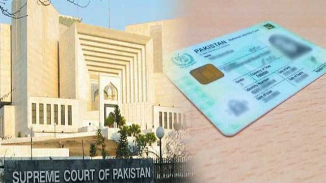 Apex Court Rejects NAB Plea in Fake CNIC Case
