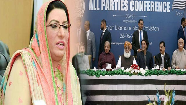 Firdous Ashiq Fires Off Tirade at Opposition Over Failed APC