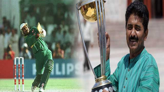 Happy Birthday Javed Miandad