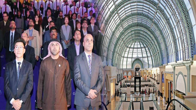 Majid Al Futtaim Plans Another Huge Investment in Pakistan