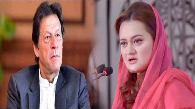 Maryam Reacts on Imran Khan's Message to Tax Evaders