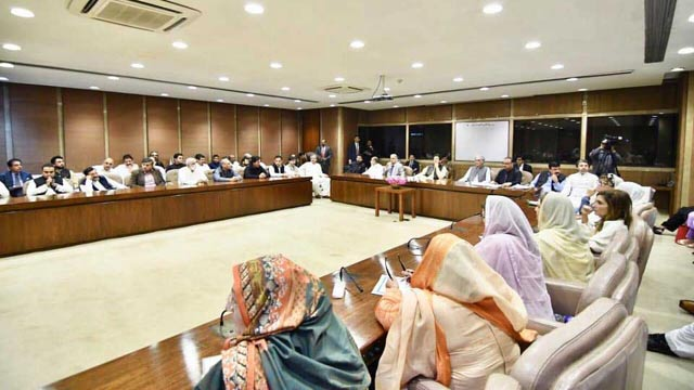 PTI Parliamentary Party Reviews Strategy For Federal Budget